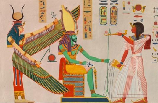 Salah aka Ptah