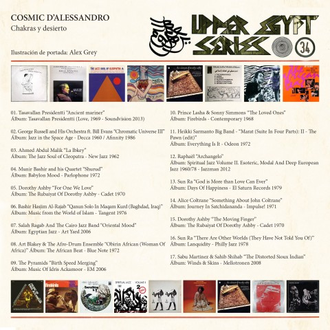 UES-Issue-34-Cosmicdallesandro-BackCover